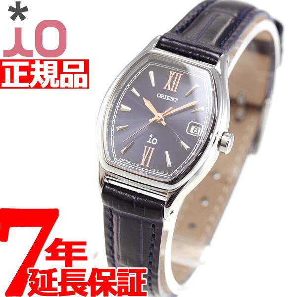 オリエント イオ ORIENT iO ソーラー 限定モデル 腕時計 レディース ナチュラル&プレーン RN-WG0015L【2018 新作】