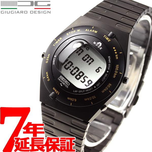 【5日0時~♪2000円OFFクーポン&店内ポイント最大51倍!5日23時59分まで】セイコー セレクション SEIKO SELECTION ジウジアーロ・デザイン 限定モデル 腕時計 メンズ SBJG003