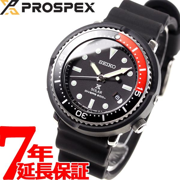 セイコー プロスペックス SEIKO PROSPEX ダイバースキューバ LOWERCASE プロデュース 2018 限定モデル ソーラー 腕時計 メンズ レディース STBR009【2018 新作】