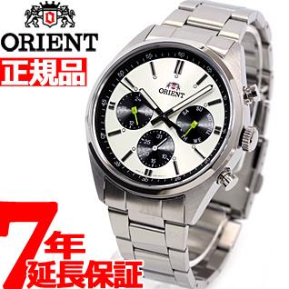 【お買い物マラソンは当店がお得♪本日20より!】オリエント ネオセブンティーズ ORIENT Neo70's パンダ PANDA 腕時計 メンズ WV0011UZ