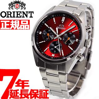オリエント ネオセブンティーズ ORIENT Neo70's パンダ PANDA 腕時計 メンズ WV0031UZ