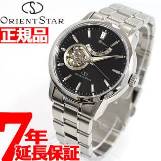オリエントスター クラシック セミスケルトン 腕時計 メンズ 自動巻き ORIENT STAR Classic WZ0041DA