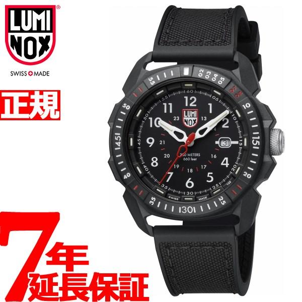 ルミノックス ICE-SAR アークティック 1000 腕時計 メンズ Luminox ICE-SAR ARCTIC 1001【2018 新作】