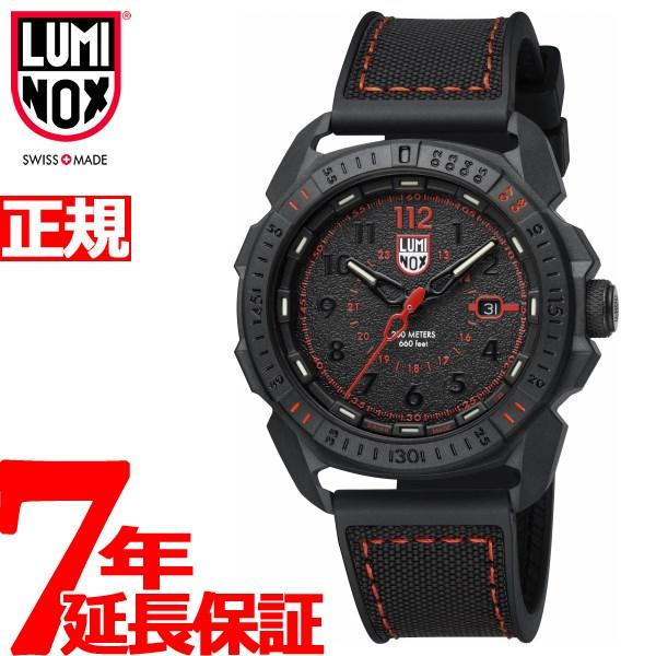 ルミノックス ICE-SAR アークティック 1000 腕時計 メンズ Luminox ICE-SAR ARCTIC 1002【2018 新作】