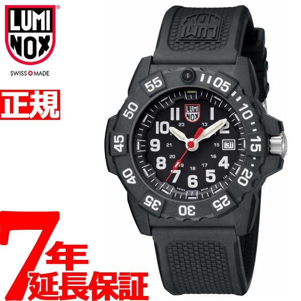 ルミノックス ネイビーシールズ 3500 腕時計 メンズ Luminox NAVY SEAL 3501【2018 新作】