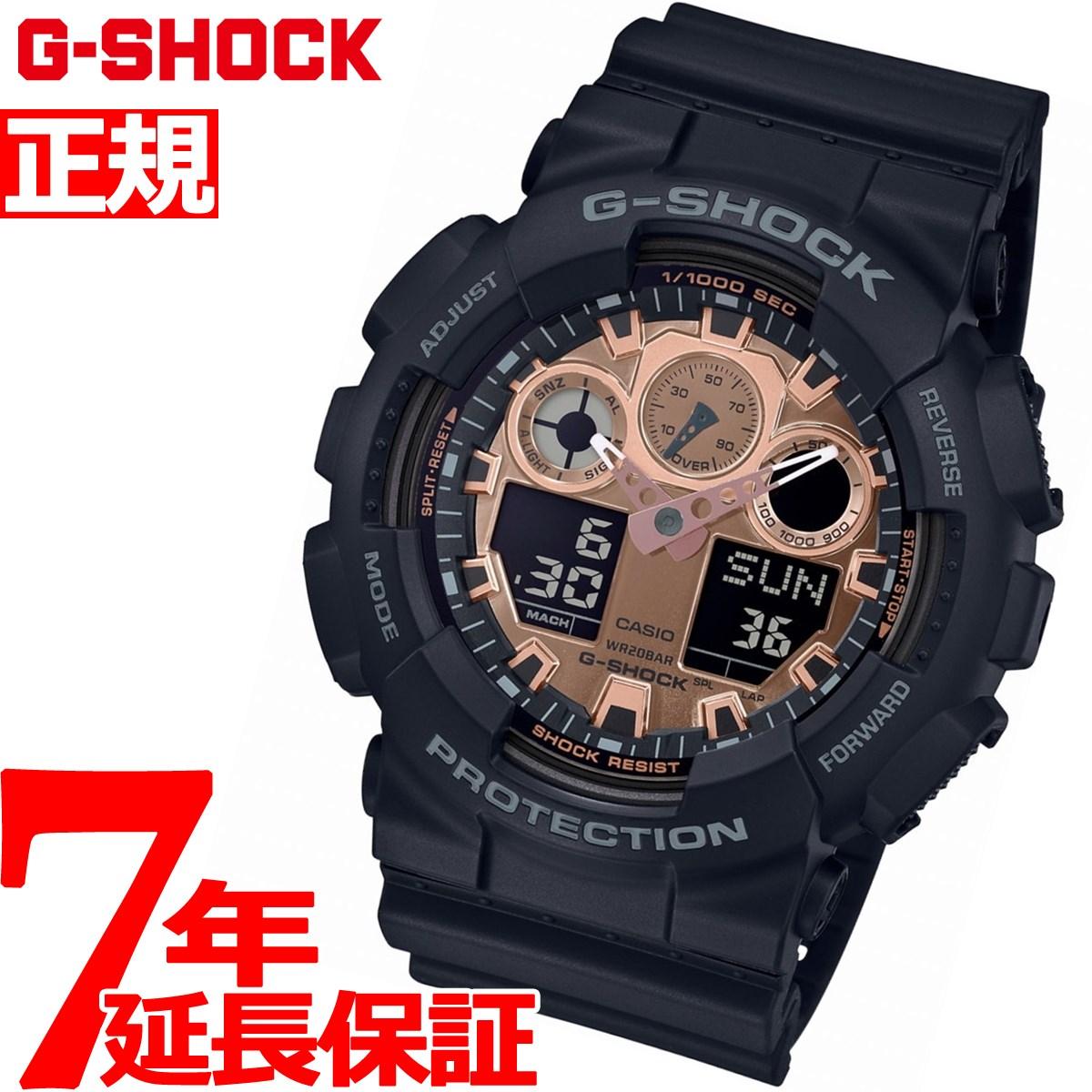 【本日20時~お得!最大ポイント28倍!さらに最大1万円OFFクーポン配布!】G-SHOCK アナデジ メンズ 腕時計 BLACK & ROSE GOLD CASIO GA-100MMC-1AJF【2019 新作】