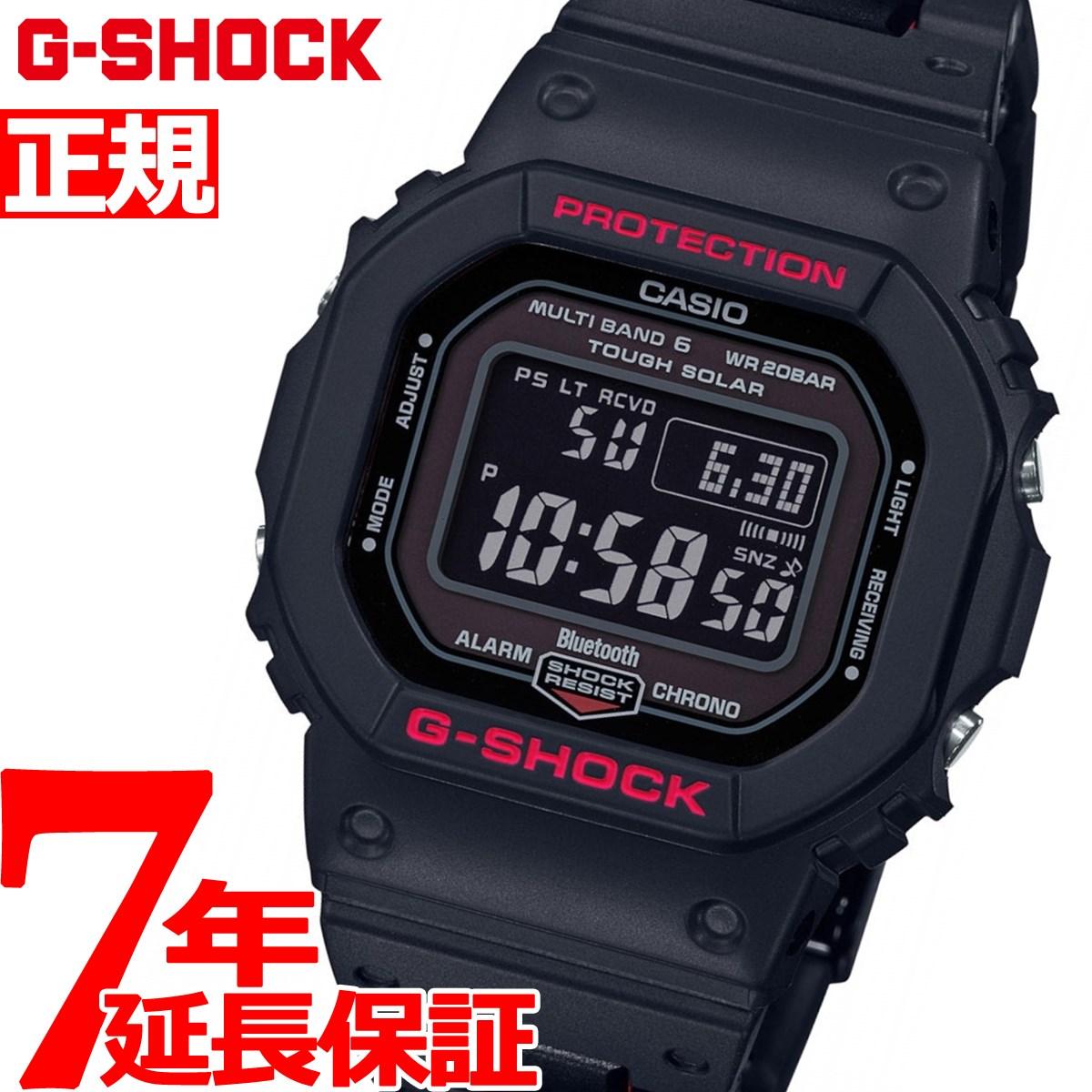 ニールならポイント最大35倍!30日23時59分まで!G-SHOCK デジタル 5600 カシオ Gショック CASIO 腕時計 メンズ GW-B5600HR-1JF【2019 新作】