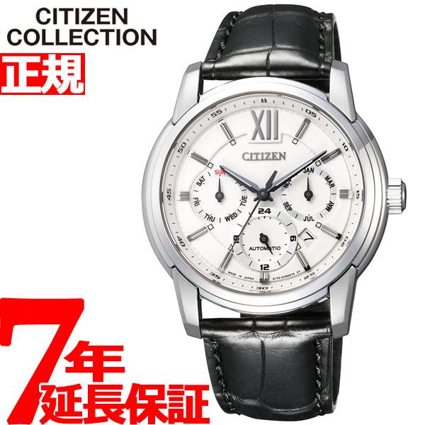 シチズンコレクション CITIZEN COLLECTION メカニカル 自動巻き 機械式 腕時計 メンズ マルチハンズ NB2000-19A【2019 新作】