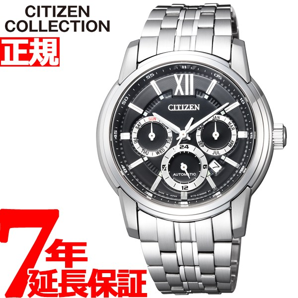 シチズンコレクション CITIZEN COLLECTION メカニカル 自動巻き 機械式 腕時計 メンズ マルチハンズ NB2000-86E【2019 新作】
