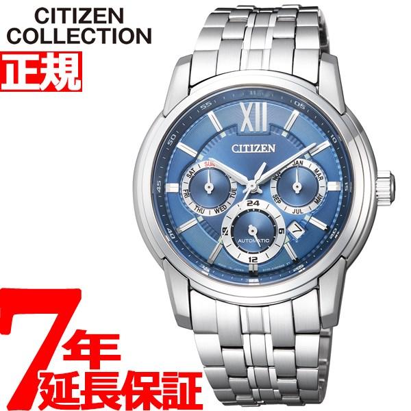 シチズンコレクション CITIZEN COLLECTION メカニカル 自動巻き 機械式 腕時計 メンズ マルチハンズ NB2000-86L【2019 新作】