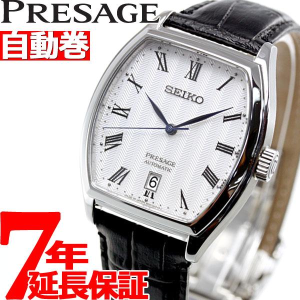 セイコー プレザージュ SEIKO PRESAGE 自動巻き メカニカル 腕時計 メンズ SARY111【2019 新作】