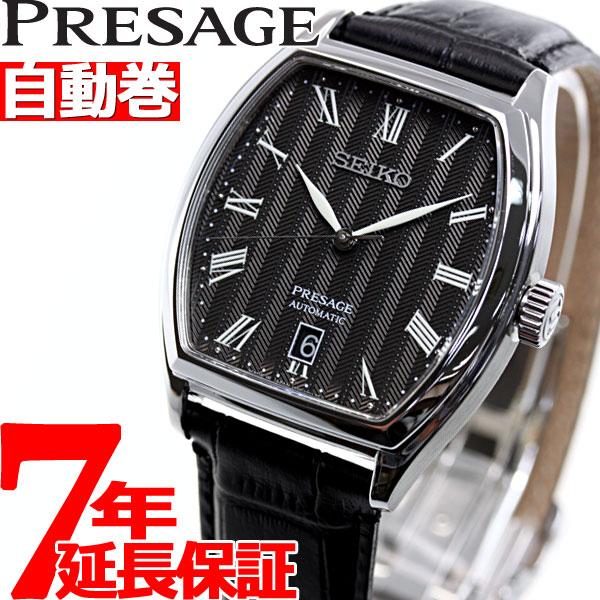 セイコー プレザージュ SEIKO PRESAGE 自動巻き メカニカル 腕時計 メンズ SARY113【2019 新作】