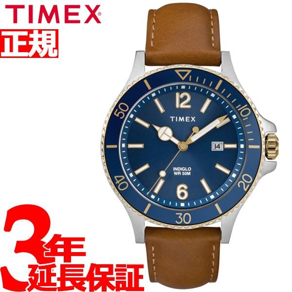 タイメックス TIMEX ハーバーサイド Harborside 腕時計 メンズ TW2R64500【2018 新作】