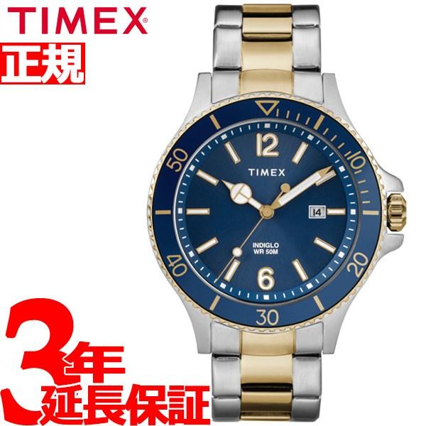 タイメックス TIMEX ハーバーサイド Harborside 腕時計 メンズ TW2R64700【2018 新作】