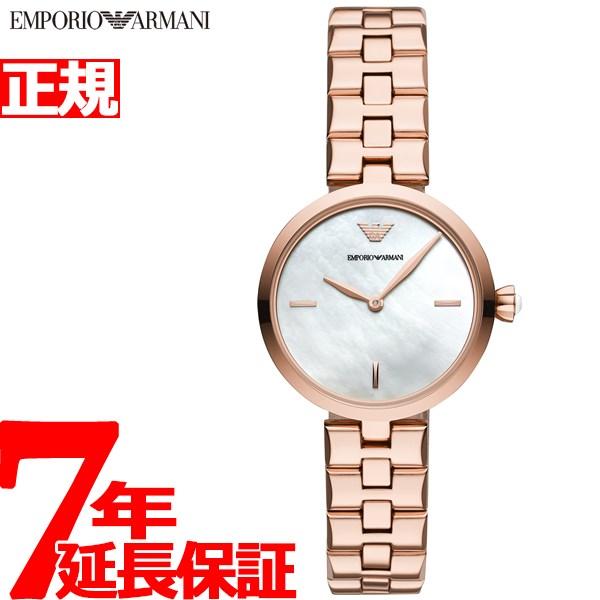 【SHOP OF THE YEAR 2018 受賞】エンポリオアルマーニ EMPORIO ARMANI 腕時計 レディース AR11196【2019 新作】