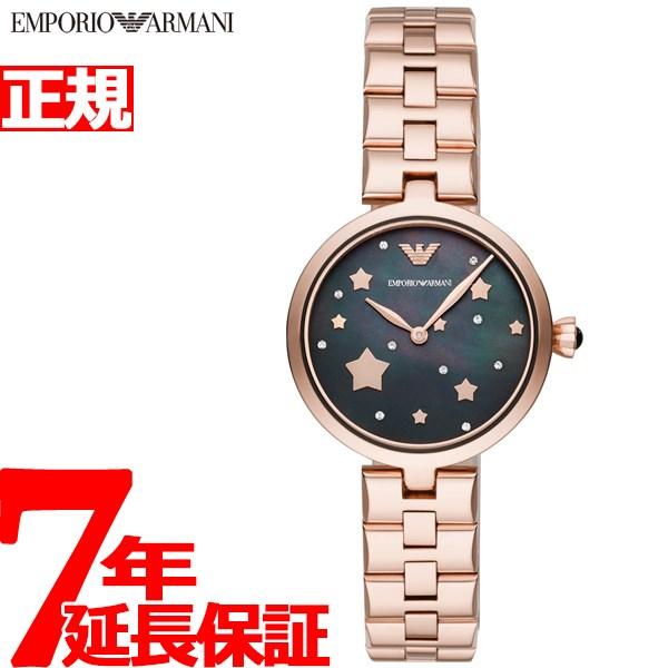 【5日0時~♪2000円OFFクーポン&店内ポイント最大51倍!5日23時59分まで】エンポリオアルマーニ EMPORIO ARMANI 腕時計 レディース AR11197