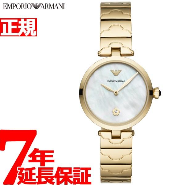 【SHOP OF THE YEAR 2018 受賞】エンポリオアルマーニ EMPORIO ARMANI 腕時計 レディース AR11198【2019 新作】