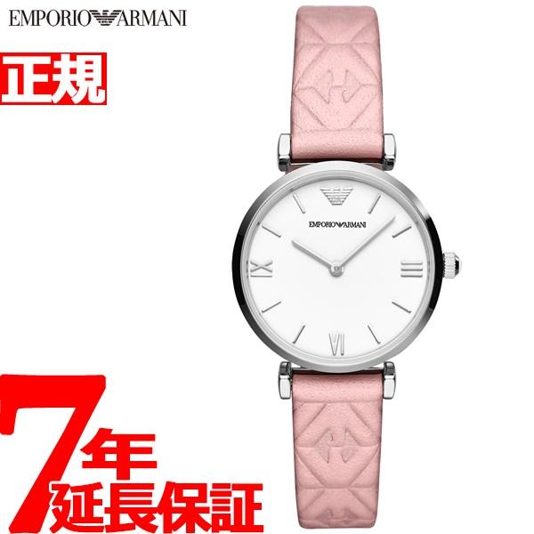 エンポリオアルマーニ EMPORIO ARMANI 腕時計 レディース AR11205【2019 新作】