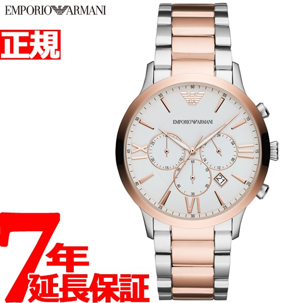 【SHOP OF THE YEAR 2018 受賞】エンポリオアルマーニ EMPORIO ARMANI 腕時計 メンズ クロノグラフ AR11209【2019 新作】