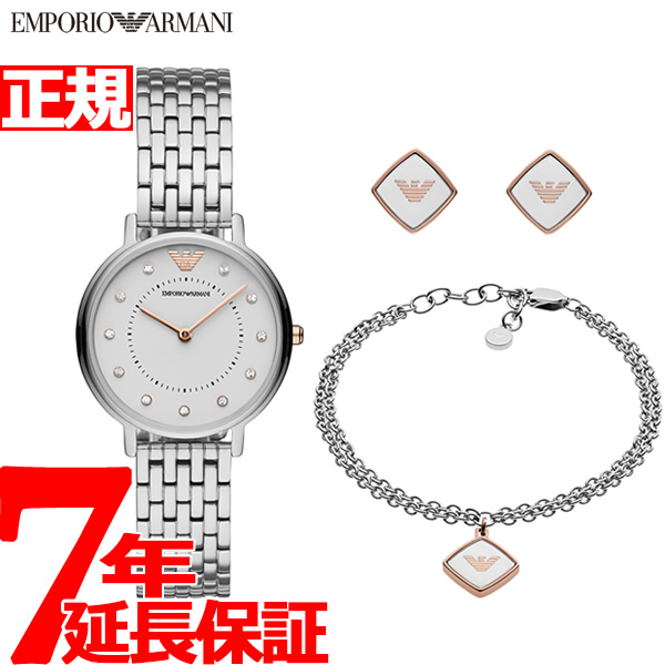【SHOP OF THE YEAR 2018 受賞】エンポリオアルマーニ EMPORIO ARMANI 腕時計 レディース AR80023【2019 新作】