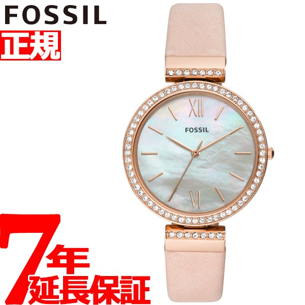 【SHOP OF THE YEAR 2018 受賞】フォッシル FOSSIL 腕時計 レディース マデリーン MADELINE ES4537【2019 新作】
