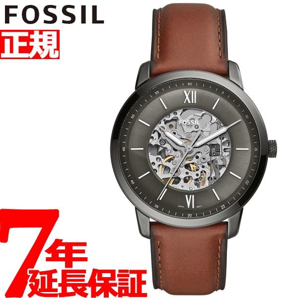 【5日0時~♪2000円OFFクーポン&店内ポイント最大51倍!5日23時59分まで】フォッシル FOSSIL 腕時計 メンズ ニュートラオートマティック NEUTRA AUTOMATIC ME3161