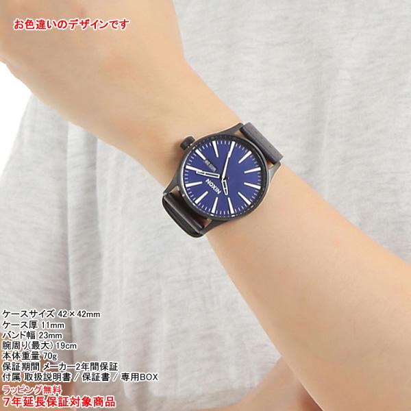 ニクソン NIXON セントリーレザー SENTRY LEATHER 腕時計 メンズ BRASS / BLACK / BROWN NA1053053-00【2018 新作】