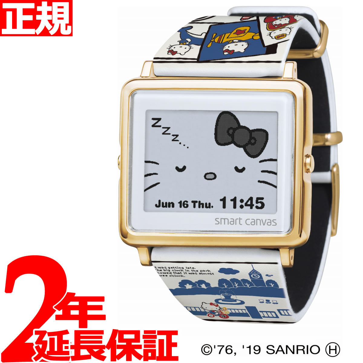 【SHOP OF THE YEAR 2018 受賞】エプソン スマートキャンバス EPSON smart canvas Hello Kitty 45周年 ヒストリー コミック 限定モデル 腕時計 メンズ レディース W1-HK3012L【2019 新作】