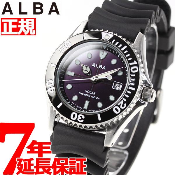 SEIKO Aruba SEIKO ALBA solar watch men diver's watch AEFD530