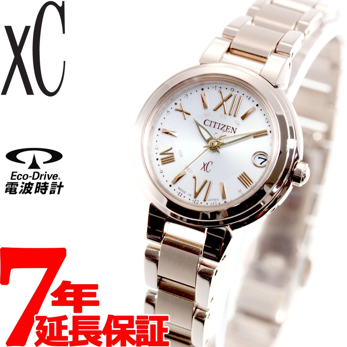シチズン クロスシー エコドライブ 電波時計 腕時計 レディース ステンレススチールライン ハッピーフライト CITIZEN xC ES9435-51A