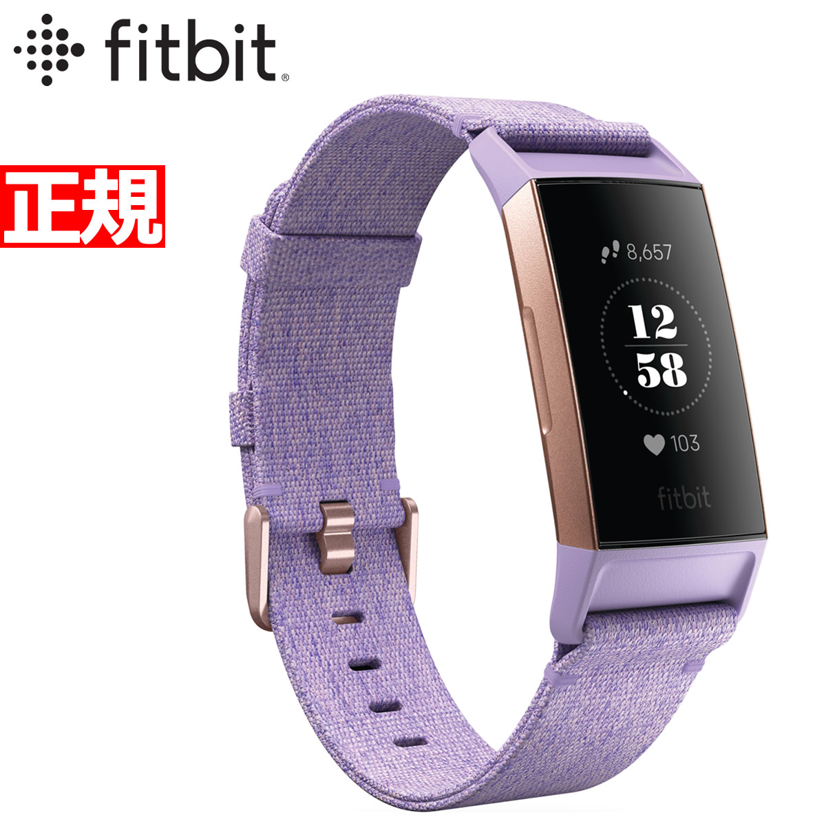 【2000円OFFクーポン&店内ポイント最大45倍!9日1時59分まで】Fitbit フィットビット Charge3 チャージ3 フィットネス トラッカー ウェアラブル端末 腕時計 メンズ レディース Lavender Woven/Rose Gold FB410RGLV-CJK