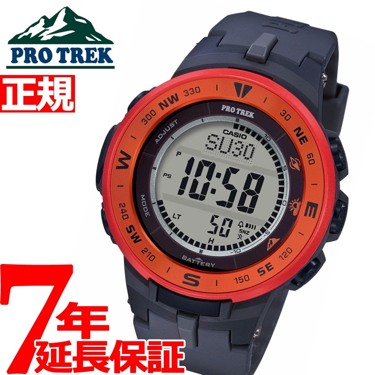 【5日0時~♪2000円OFFクーポン&店内ポイント最大51倍!5日23時59分まで】カシオ プロトレック CASIO PRO TREK ソーラー 腕時計 メンズ タフソーラー PRG-330-4AJF