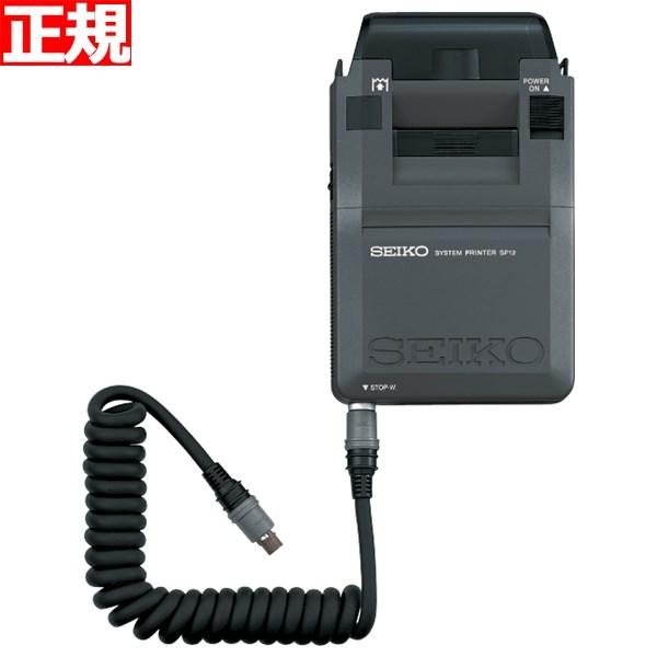 セイコー システム ストップウオッチ プリンター SEIKO SYSTEM STOPWATCH PRINTER SVZ017【2019 新作】