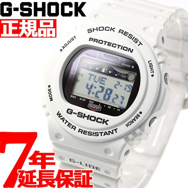 【5日0時~♪2000円OFFクーポン&店内ポイント最大51倍!5日23時59分まで】G-SHOCK 電波 ソーラー 電波時計 ホワイト 白 カシオ Gショック G-LIDE 腕時計 メンズ CASIO GWX-5700CS-7JF