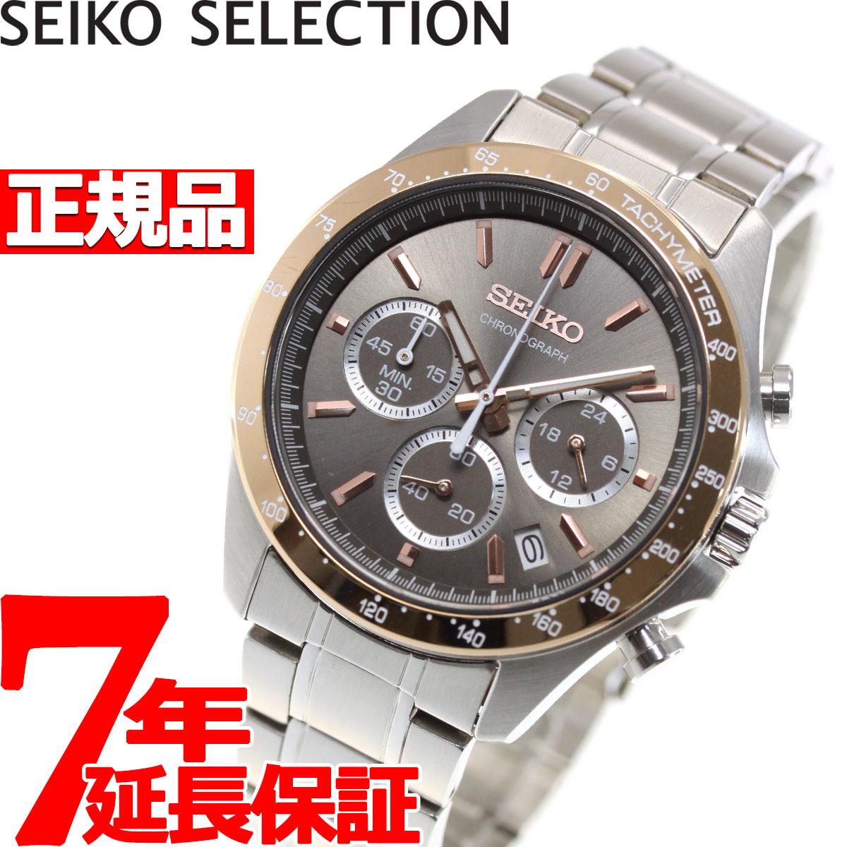 【5日0時~♪2000円OFFクーポン&店内ポイント最大51倍!5日23時59分まで】セイコー セレクション SEIKO SELECTION 腕時計 メンズ クロノグラフ SBTR026