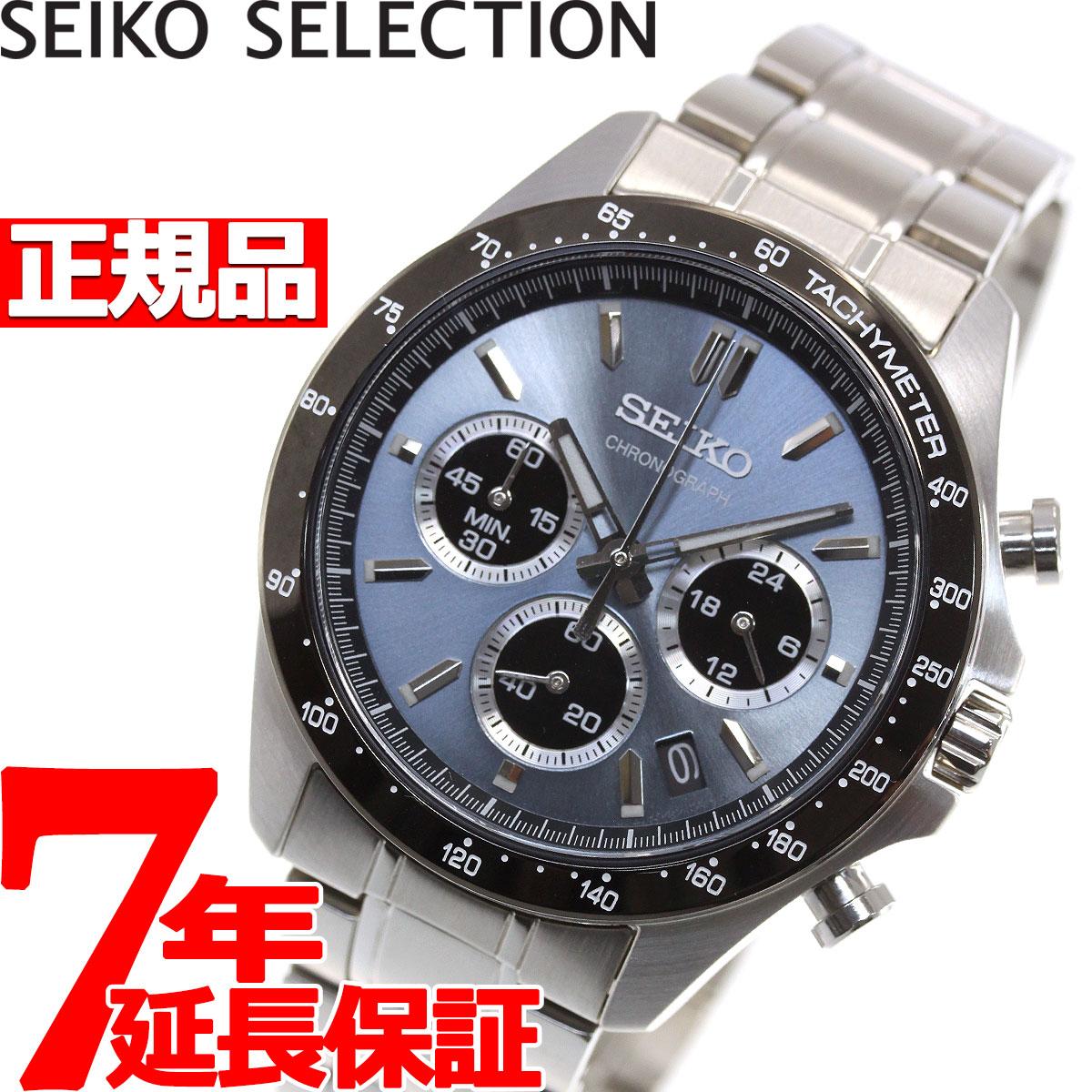 [正規品][送料無料][7年延長正規保証][ラッピング無料][サイズ調整無料] あす楽対応 セイコー セレクション SEIKO SELECTION 腕時計 メンズ クロノグラフ SBTR027【2018 新作】