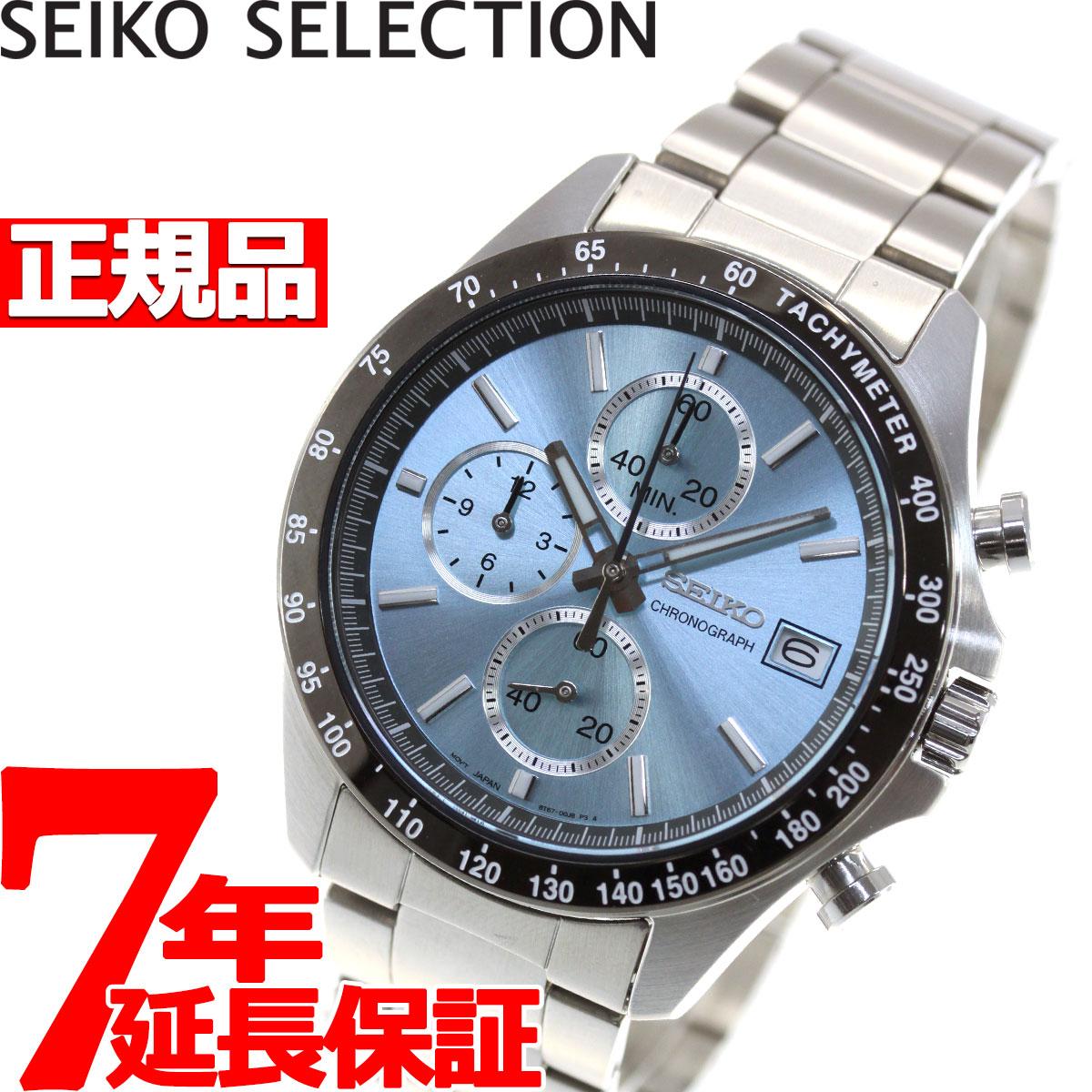 【5日0時~♪2000円OFFクーポン&店内ポイント最大51倍!5日23時59分まで】セイコー セレクション SEIKO SELECTION 腕時計 メンズ クロノグラフ SBTR029