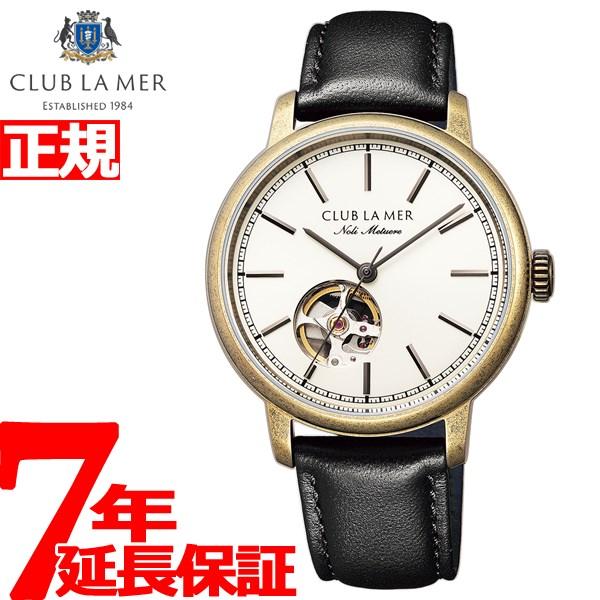 クラブ・ラメール CLUB LA MER メカニカル 自動巻き 35周年 限定モデル 腕時計 メンズ BJ7-077-30【2019 新作】