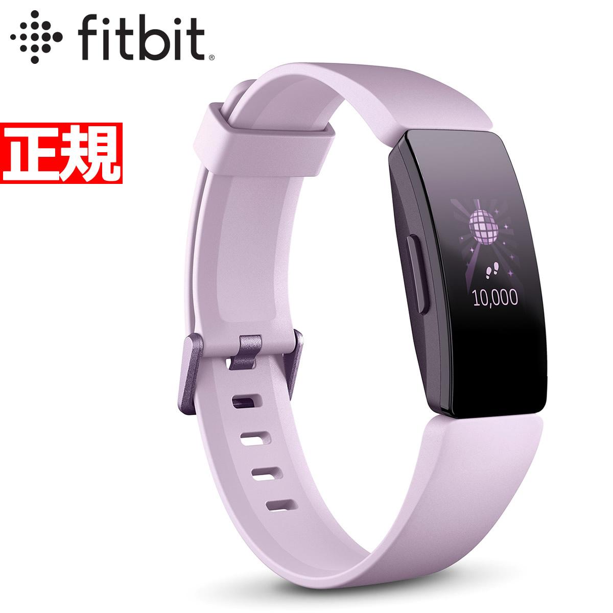 明日0時からはニールがお得♪ 最大2000円OFFクーポン付 L/Sサイズ! 腕時計 26日9時59分まで!Fitbit トラッカー フィットビット Inspire HR インスパイアHR フィットネス トラッカー ウェアラブル端末 腕時計 L/Sサイズ ライラック FB413LVLV-FRCJK【2019 新作】, 中古PCとハイブリッドPCのOA-PLAZA:50c17dfa --- sunward.msk.ru