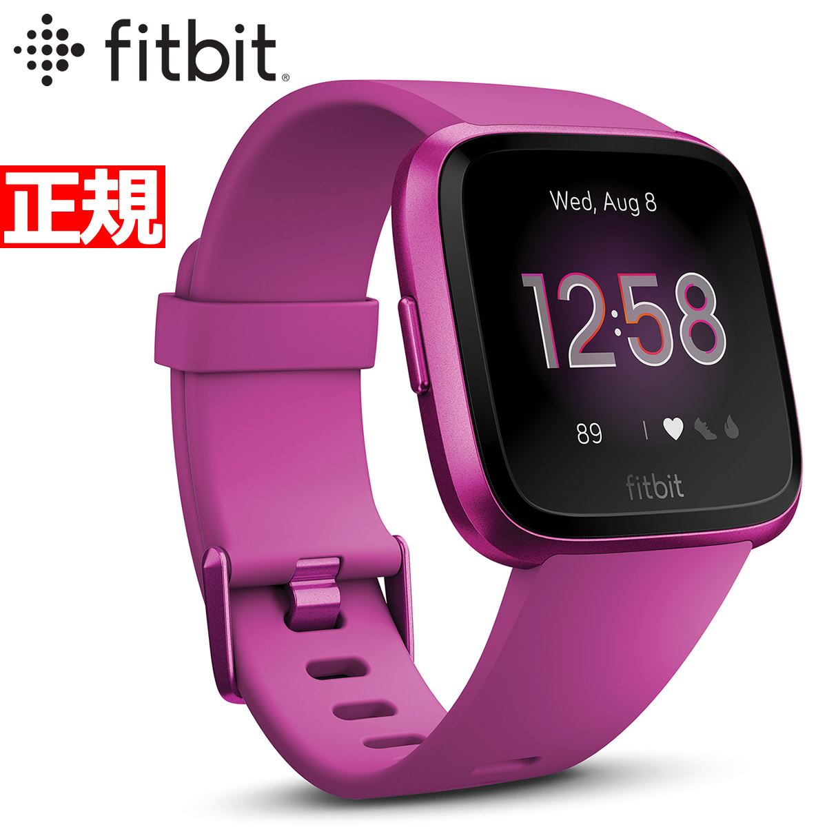 【今がお得♪店内ポイント最大48倍!&2000円OFFクーポン!9日1時59分まで!】Fitbit フィットビット Versa Lite ヴァーサライト フィットネス スマートウォッチ ウェアラブル端末 腕時計 L/Sサイズ マルベリー FB415PMPM-FRCJK【2019 新作】