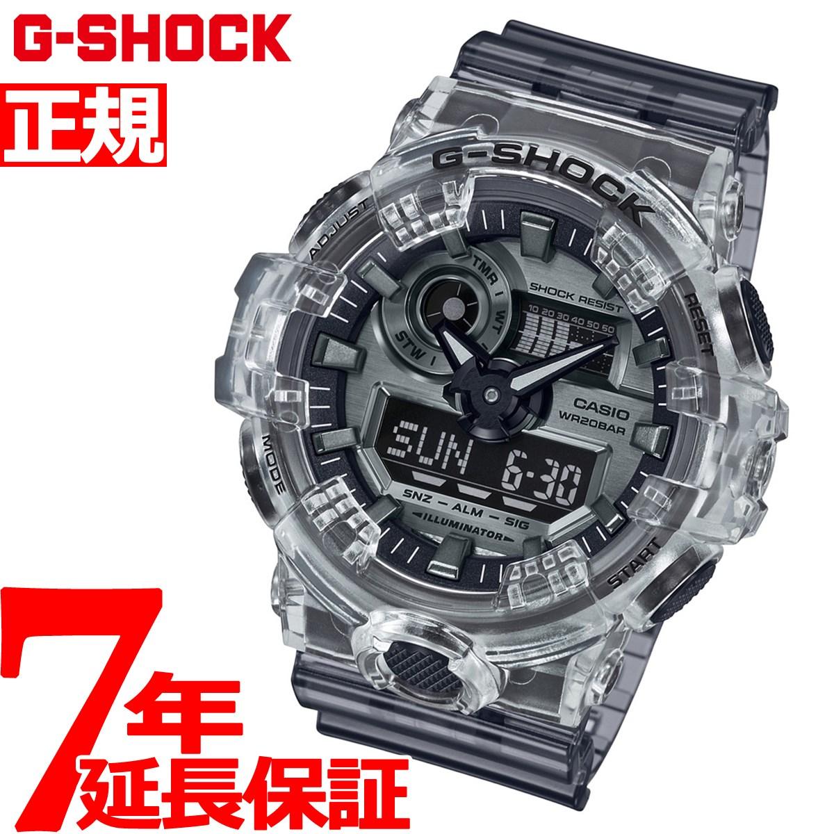 ニールがお得!今ならポイント最大39倍!10日23時59分まで! G-SHOCK アナデジ メンズ 限定モデル 腕時計 カシオ CASIO Clear Skeleton GA-700SK-1AJF【2019 新作】