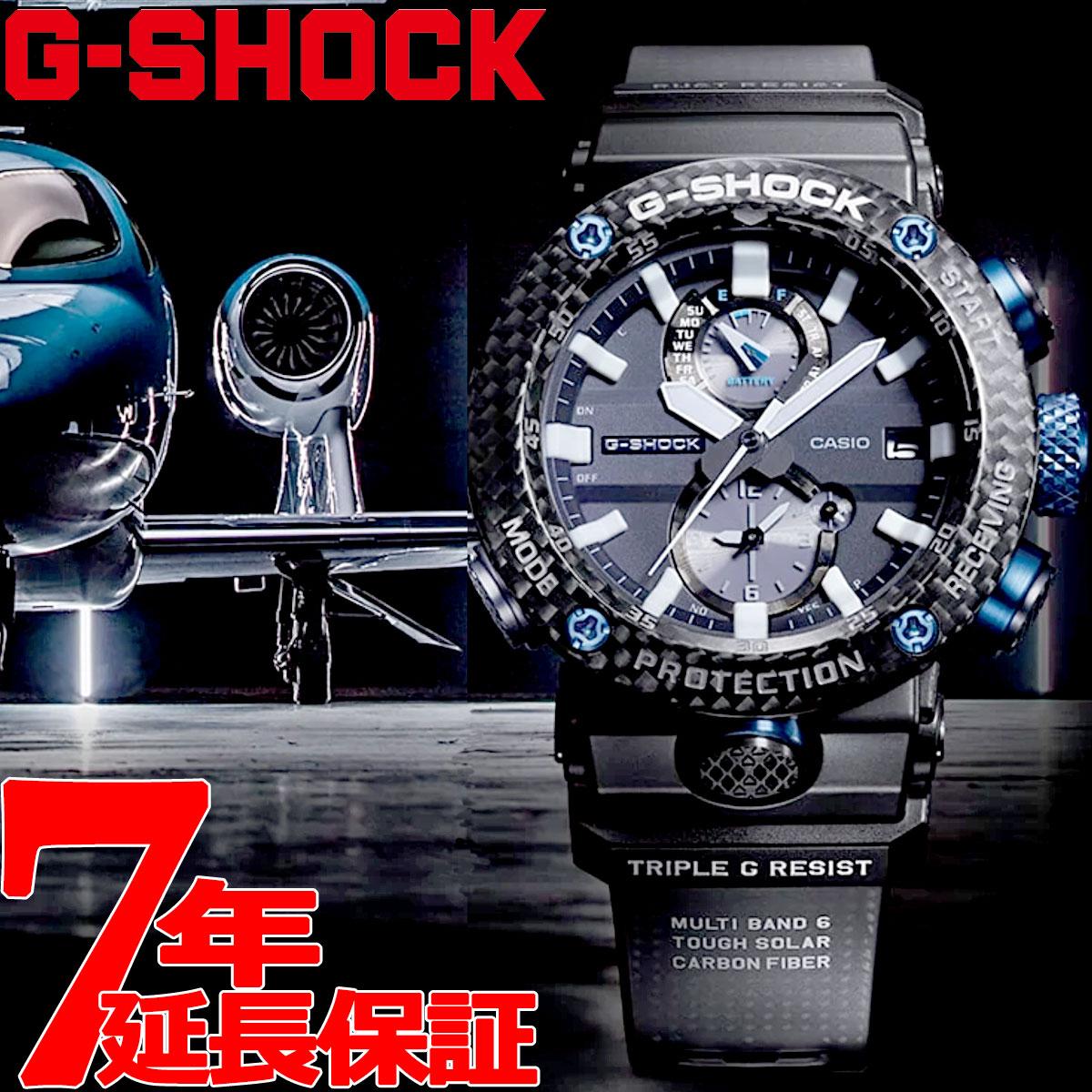 ニールがお得!今ならポイント最大39倍!10日23時59分まで! G-SHOCK カシオ Gショック グラビティマスター CASIO 電波 ソーラー 腕時計 メンズ GWR-B1000-1A1JF【2019 新作】