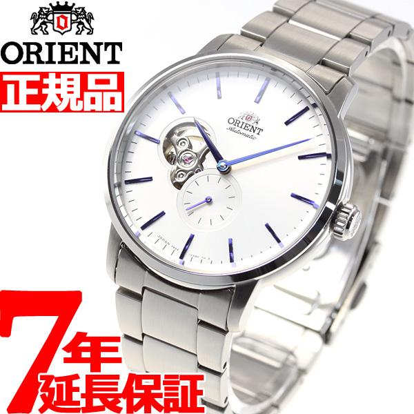 【5日0時~♪2000円OFFクーポン&店内ポイント最大51倍!5日23時59分まで】オリエント ORIENT 腕時計 メンズ 自動巻き メカニカル コンテンポラリー CONTEMPORARY セミスケルトン RN-AR0102S
