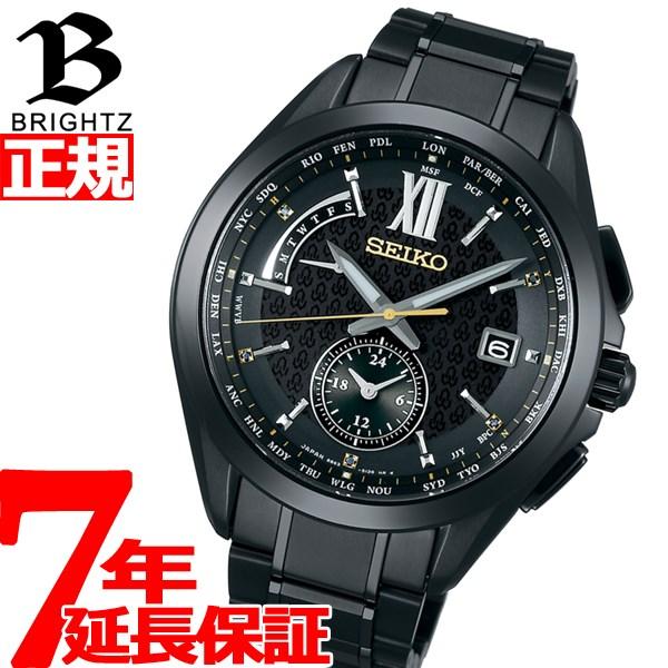 明日20時~ 店内ポイント最大47倍のビッグチャンス!セイコー ブライツ SEIKO BRIGHTZ 電波ソーラー ワールドタイム クオーツ50周年記念 限定モデル 腕時計 メンズ SAGA271【2019 新作】