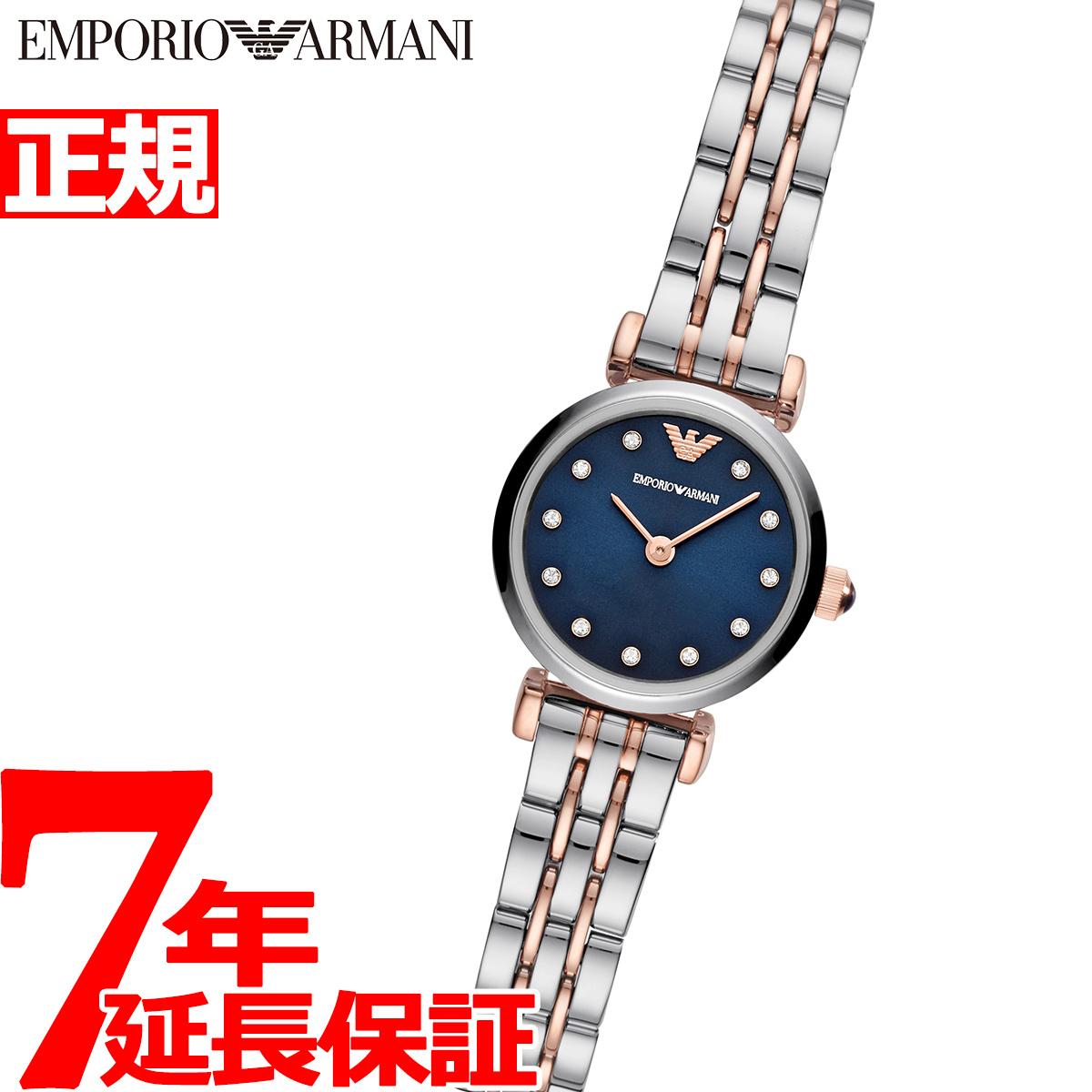 【5日0時~♪10%OFFクーポン&店内ポイント最大51倍!5日23時59分まで】エンポリオアルマーニ EMPORIO ARMANI 腕時計 レディース AR11222