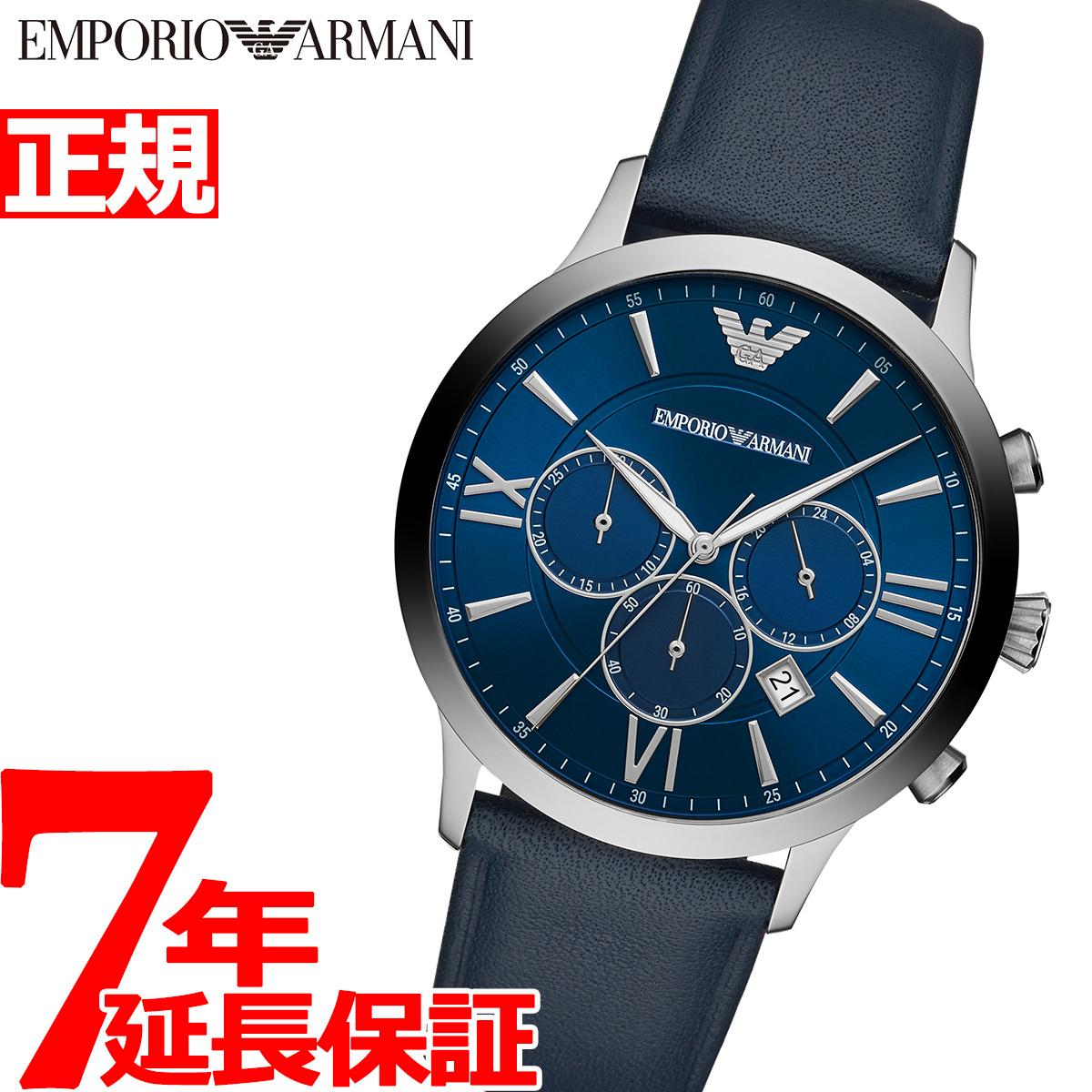 【5日0時~♪10%OFFクーポン&店内ポイント最大51倍!5日23時59分まで】エンポリオアルマーニ EMPORIO ARMANI 腕時計 メンズ クロノグラフ AR11226