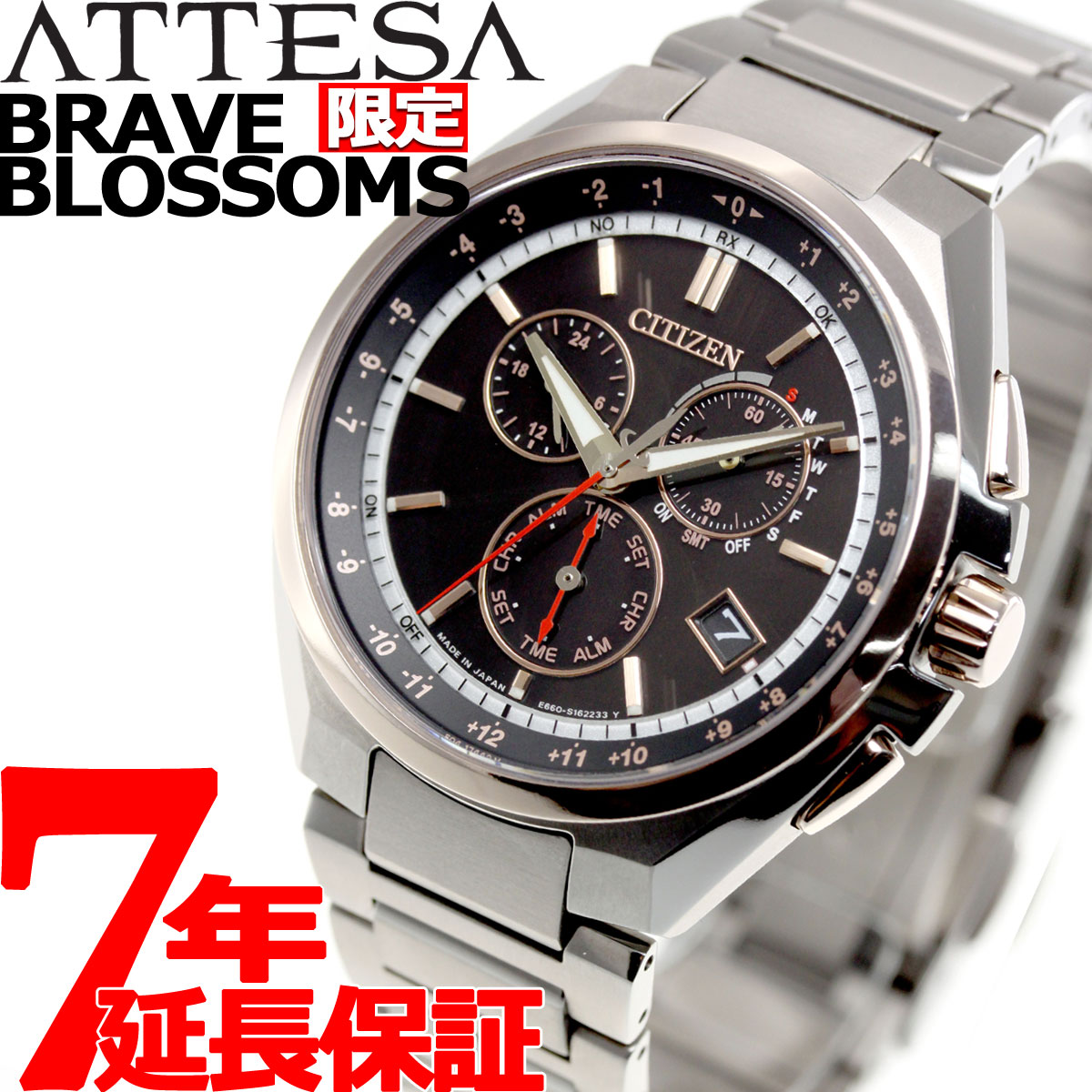 Only just! Point up to 38 times in the shop! Until 19th 9:59! シチズンアテッサ  Citizen ATTESA ecodrive solar radio time signal rugby