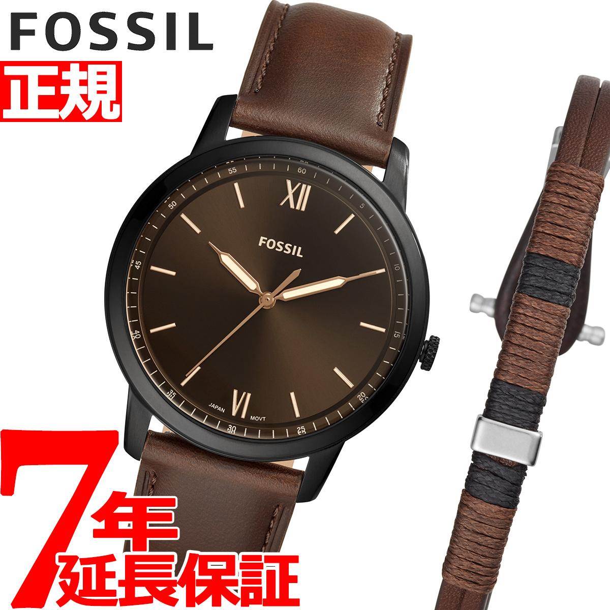 【2000円OFFクーポン&店内ポイント最大45倍!9日1時59分まで】フォッシル FOSSIL 腕時計 メンズ ミニマリスト THE MINIMALIST 3H FS5557SET