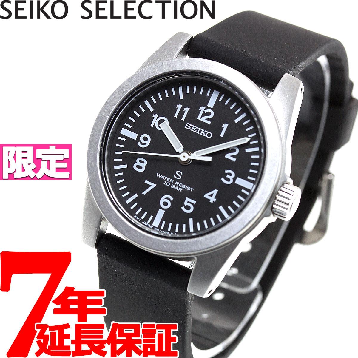 【5日0時~♪2000円OFFクーポン&店内ポイント最大51倍!5日23時59分まで】セイコー セレクション SEIKO SELECTION SUSデザイン復刻モデル 流通限定モデル 腕時計 メンズ nano・universe SCXP155