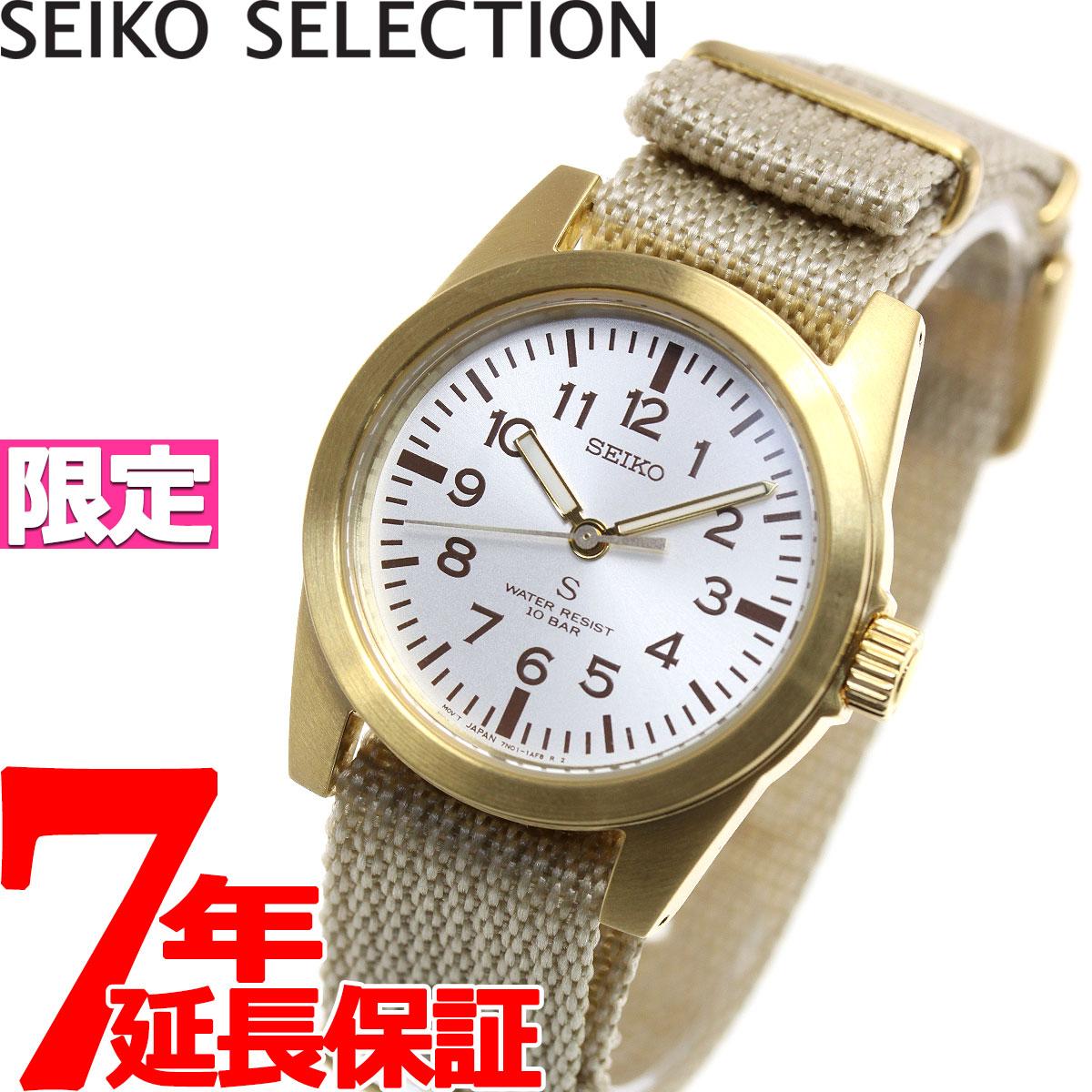 【5日0時~♪2000円OFFクーポン&店内ポイント最大51倍!5日23時59分まで】セイコー セレクション SEIKO SELECTION SUSデザイン復刻モデル 流通限定モデル 腕時計 メンズ nano・universe SCXP158